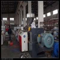 Wholesale YF240 PVC profile production line from china suppliers