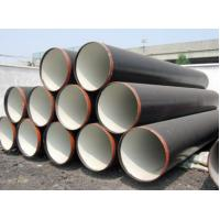 Wholesale Large caliber stainless steel pipe from china suppliers