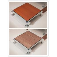 Wholesale All Steel Anti Static PVC Flooring for Muti - Media Room / Access Raised Floor from china suppliers