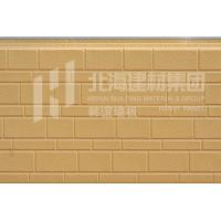 Wholesale AD1-001-desert yellow from china suppliers