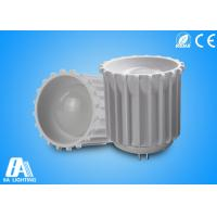 Wholesale 3W Housing LED Spot Lighting G5.3 Cup - Diffusion Cover ABS PC from china suppliers