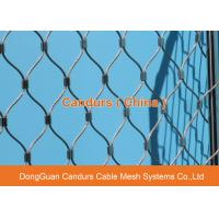 Buy cheap AISI 316 Flexible Stainless Steel Cable Ferrule For Bridge Safety Mesh from wholesalers