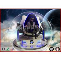 Wholesale Virtual Reality 9D VR Cinema 3d Box Triple Seats VR Entertainment Game Machine from china suppliers
