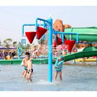 Wholesale Colorful Carp Spray Park Equipment For Children / Kids in Water Park Fiberglass Equipment from china suppliers