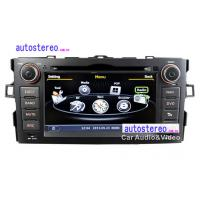 Wholesale Car Stereo DVD GPS for Toyota Auris Corolla Satnav Autoradio Multimedia GPS iPod from china suppliers