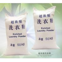 Wholesale LIBO-25kg009 from china suppliers