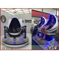 Wholesale Electric Motion 9D VR Cinema Virtual Reality 9D With Patent Design CE Certified from china suppliers