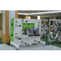 Wholesale Phone Screen Protector Rotary Knife Die Cutting Machine With Slitting Function from china suppliers