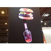 Buy cheap Plug and Play Hypervs Floating 3D Holographic Display For Advertising from wholesalers