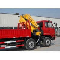 Wholesale Durable  SQ8ZK3Q Cargo Folding Boom Truck Mounted Crane 8 Ton For Telecommunications facilities from china suppliers