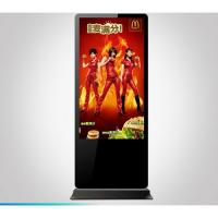 Buy cheap 32 inch network education Stand Alone Digital Signage dual system advertising player hotel tv from wholesalers