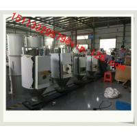 Wholesale Euro-hopper dryer for plastic injection machine /3 Phase-380V-50Hz Euro Plastic drying machine from china suppliers