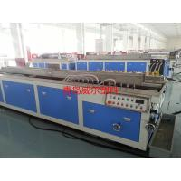 Wholesale 180mm Wood Plastic Composite WPC Extrusion line of Twin Screw  Extruder from china suppliers