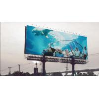 Wholesale RGB full color P16 LED Billboards waterproof , 14 bits DIP LED Screens rental from china suppliers