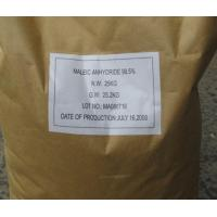 Wholesale Pure Maleic Anhydride from china suppliers