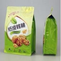 Quality Customized Size Stand Up Plastic Bags For Packing Food Colorful for sale
