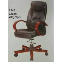 Wholesale B-822 office chair, office furniture,pu chair,rotating chair,hotel furniture,hotel chair,Africa chair,China chair from china suppliers