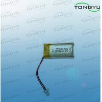 Wholesale Ultra Thin Lithium Polymer Battery Cell 3.7V 120mAh With No Pollution from china suppliers