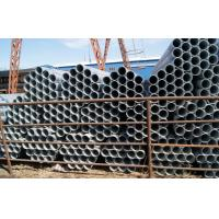 Wholesale CE Rectangular Double Wall Pre-Galvanized Steel Pipe For Construction from china suppliers
