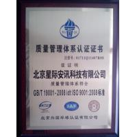 InterStellar Technologies Co.,Ltd Certifications