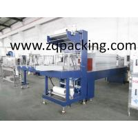 Wholesale Automatic Pe Film Shrink Package Machine from china suppliers