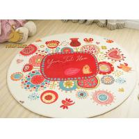 Wholesale Customized Flowers Birds Pattern Round Entrance Rugs For Living Room / Bedroom from china suppliers