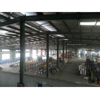 Pingyin Guanghui Aluminum Industry Co., Ltd
