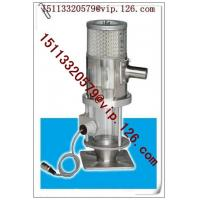 Wholesale High Quality Venturi Loaders for Feeding and Conveying System Vendor from china suppliers