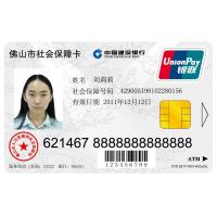 Wholesale Social ID Contact Smart Card / UnionPay Card with 4 color Printing from china suppliers