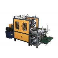 Wholesale Two Working Stations Paper Dona Plate Making Machine  With High Speed 3 - 11 Inch from china suppliers