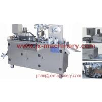 Wholesale packaging machinery for blister packing machine from china suppliers