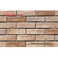 Wholesale Culture stone for villa decoration from china suppliers