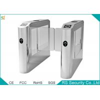 Wholesale High Speed Glass Supermarket  Swing Barrier Gate CE Approval  IP65 Automatic from china suppliers