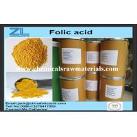 Wholesale Folic Acid Fine Powder Vitamin B9 With Pharma Grade CAS 59-30-3 from china suppliers