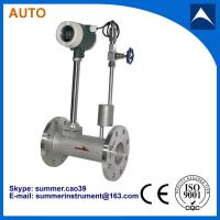 Wholesale High quality digital vortex steam flow meter from china suppliers