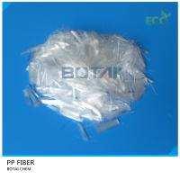 Quality Polypropylene Fiber for concrete for sale