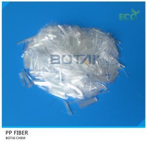 Quality Polypropylene Fiber PP fiber for sale