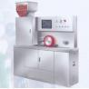 Buy cheap Capsule Printing Machine from wholesalers