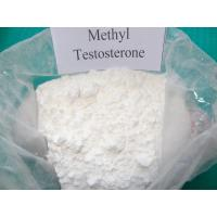 Wholesale Anabolic Steroid Raw Testosterone Powder Methyltestosterone For Testosterone Deficiency 58-18-4 from china suppliers
