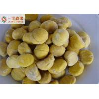Wholesale New Crop OEM Organic Frozen Vegetables Bulk Typical Fresh Chestnuts from china suppliers