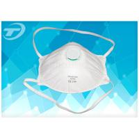 Wholesale White EN 149 CE Disposable Face Mask FFP 1 Disposable Dust Mask from china suppliers
