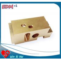 Wholesale Seibu Wire EDM Consumables Upper Electrical Bush Holder S459 from china suppliers