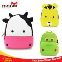 Wholesale Waterproof Toddler Backpack For 1 Year Old Cow Style 24.5*22*7.5cm from china suppliers