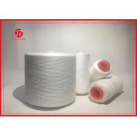 Wholesale Single S Twist Double Z Twist Polyester Weaving Yarn High Temperature Resistant from china suppliers