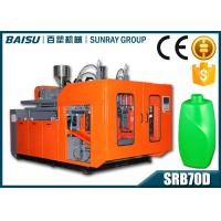 Wholesale High Capacity HDPE Blow Moulding Machine SRB70D-2 For 1 Liter Shower Gel Bottle from china suppliers