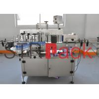 Wholesale Fast speed self adhesive labelling machine for food industrial 0 - 26m / minute from china suppliers