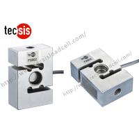 Buy cheap Hopper Tension Compression Load Cell Strain Gage Load Cell For Weighing Scale from wholesalers
