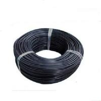Wholesale Outdoor armoured Singlemode Fiber Optic Cable 12 core optical fiber cable for network from china suppliers