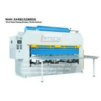 Wholesale hot press machine for doors from china suppliers