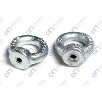 Buy cheap DIN582 Lifting eye nuts from wholesalers